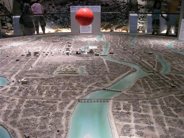 Model of the August 6th 1945 A-bomb drop