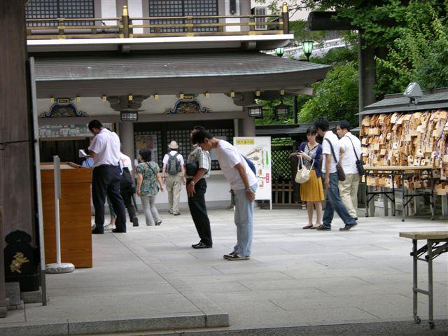 Yushima Tenjin Temple