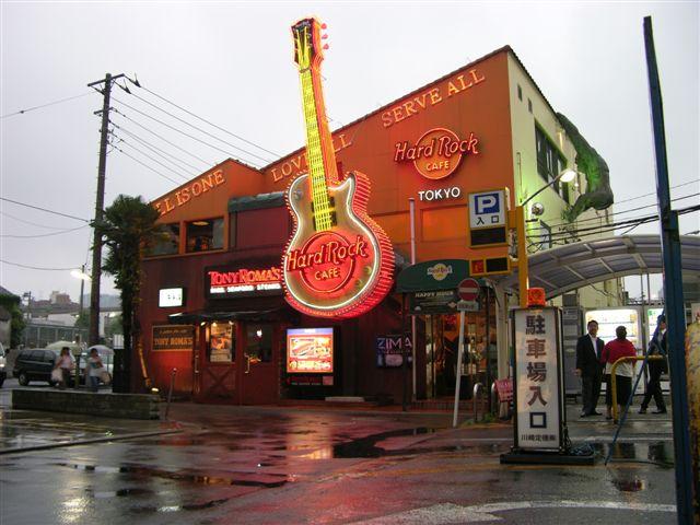 Hard Rock Cafe Roppongi