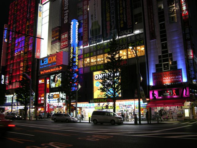 Akihabara district
