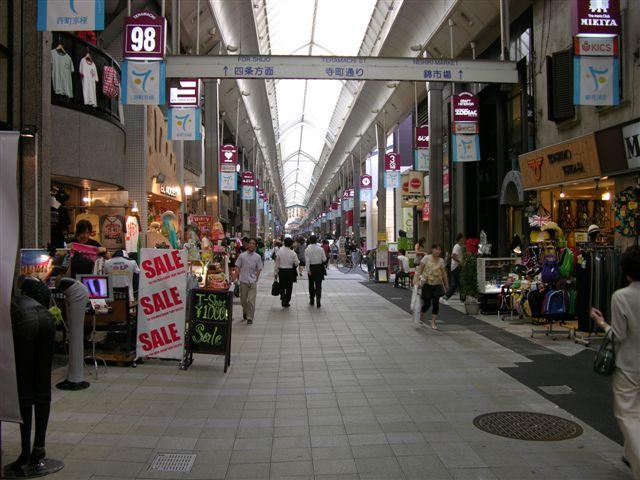 Nishikikoji shopping street